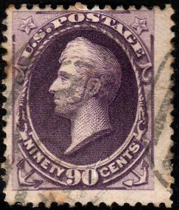 U.S. 218 Used FVF (33118)