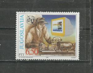 Yugoslavia #2037 Mint NH