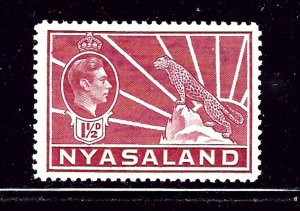 Nyasaland 56 MNH 1938 issue      (RR)