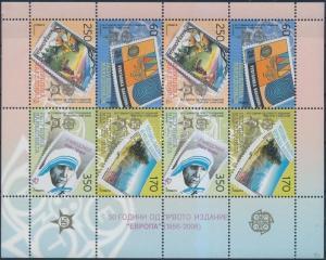 Makedonien stamp Europa CEPT stamp mini sheet 2005 MNH Mi 370-373 WS189155