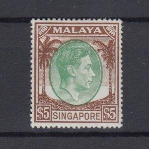 Malaya Singapore KGVI 1951 $5 Green Brown 17 1/2 x 18 SG30 MVLH J7570