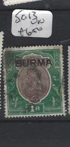 BURMA (P0204B) ON INDIA KGV 1R  SG 13   VFU