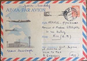 URSS Soviet Union - 1964 - Air Postal Cover KHERSON, Ukraine to France