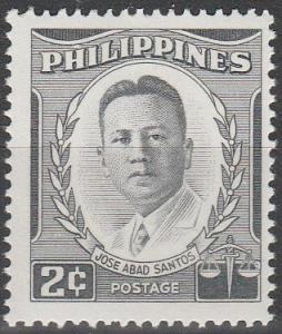 Philippines #590  MNH F-VF (V774L)