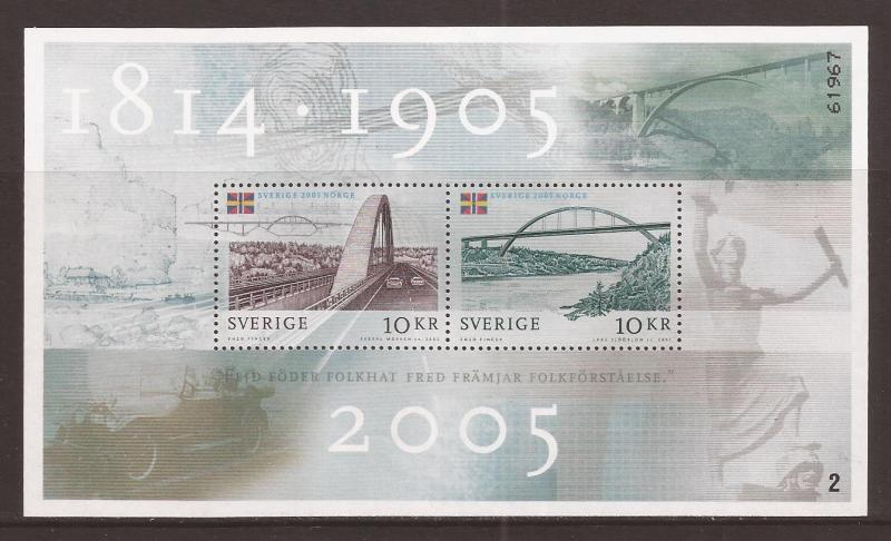 Sweden scott #2514 ss m/nh stock #35432
