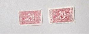 Saudi Arabia - RA7-8, MNH Set. General Hospital.  SCV - $12.75