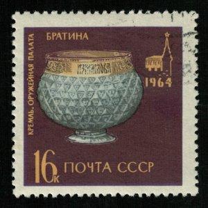 Soviet Union (T-6621)