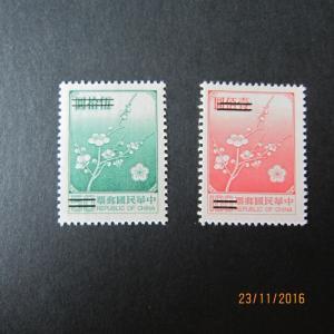 Taiwan Stamp SPECIMEN Sc 2155,2156 National Flower MNH
