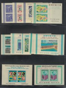 KOREA LOT OF 18 POST OFFICE FRESH SM SHEETS NH VF