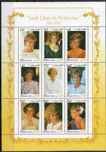 1998 Afghanistan  Princess Diana Memorial S/S MNH not listed by Scott