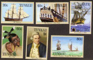 Tuvalu #490-95 MNH cpl ships Cook