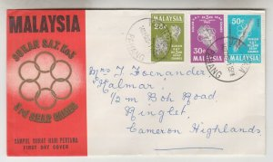 MALAYSIA, 1965 South East Asian Games set of 3, First Day cover with insert.