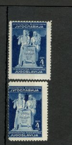 YUGOSLAVIA-MNH 2 STAMPS , 4din - ERRORS ON SIZE ,  CONSTITUTION - LOOK -1945.