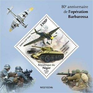 2021/06- NIGER -  OPERATION BARBAROSSA          1V    MNH **
