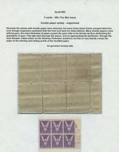#905 VAR. 3c WIN THE WAR ISSUE UPPER PLATE BLOCK W/ DOUBLE PAPER ERROR BU8851