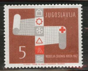 Yugoslavia Scott RA27 MH*