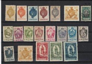 liechtenstein  stamps ref r11969