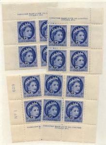 Canada - 1955 5c Blue QE Wilding Ovpt. G mint blocks #O44