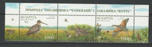 Belarus 2007 Birds joint Latvia 2 MNH stamps