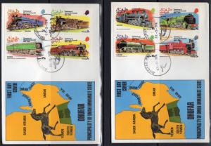 Dhufar (Oman State) 1974 Trains ovpt.Sir Winston Churchill Set (8) Official FDC