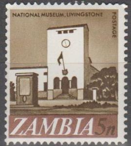 Zambia #42 MNH VF  (SU1456)