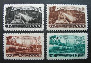 Russia 1948 #1280-1283 MH OG Russian Five Year Plan Oil & Mining Set $44.00!!