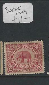 INDIA NATIVE STATE SIRMOOR  (P1003B)  ELEPHANT  SG 25   MOG