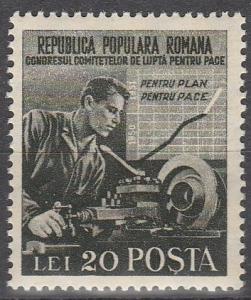 Romania #756 MNH (S4105)