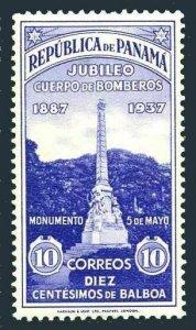Panama 315,MNH.Michel 241. Fire Department,50th Ann.1937.Firemen's Monument.