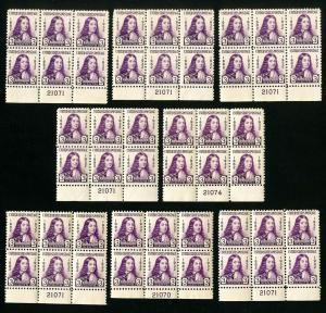 US Stamps # 724 VF OG NH Lot of 8 PB of 6