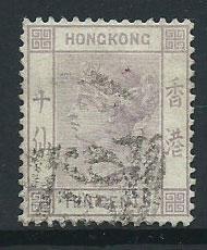 Hong Kong SG 36  Used   Sc# 42