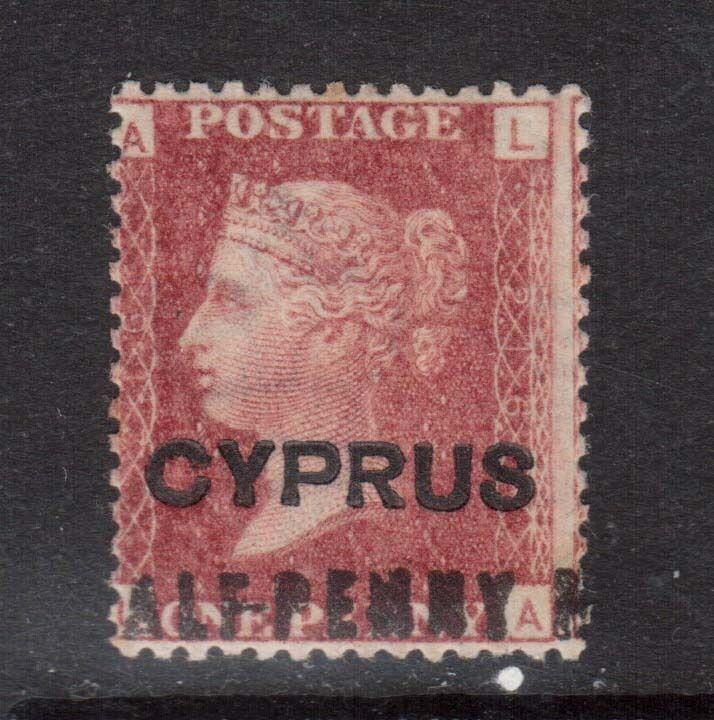 Cyprus #8 Mint Plate #216