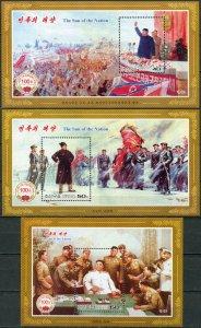 "Korea 2011. ""The Sun of the Nation"". Paintings (MNH OG) set of 3 S/S"