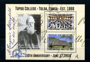 Tonga 2016 MNH Tupou College 2v M/S Education Buildings Architecture Stamps
