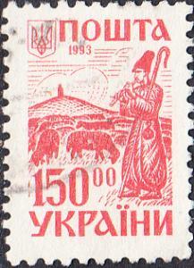 Ukraine #175 Used