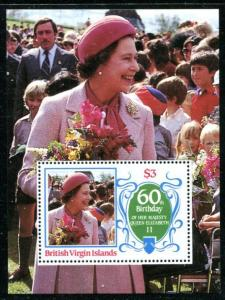BRITISH VIRGIN ISLANDS 1986 QUEEN ELIZABETH II 60TH BIR