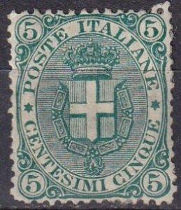 Italy #67 Unused CV $500.00 (Z7942)