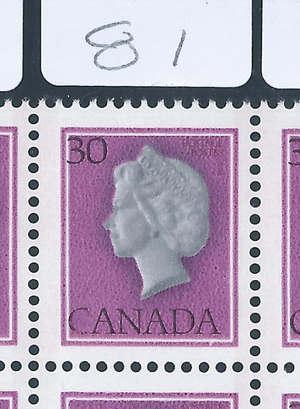 ** Rare ** Canada #791a Varieties in rows 9 & 10 MNH **Free Shipping**