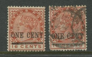 STAMP STATION PERTH Mauritius #90 QV Definitive Overprint Mint / Used