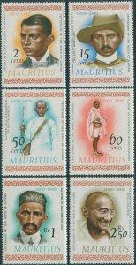 Mauritius 1969 SG400-405 Mahatma Ghandi set MNH