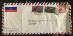 1960s Lahore Pakistan Commercial Airmail Cover To Vienna Austria