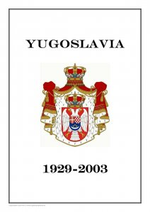 Yugoslavia Jugoslavija 1929-2003  PDF (DIGITAL) STAMP  ALBUM PAGES