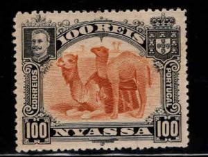 Nyassa Scott 35 MH* African Animal Camel stamp from 1901 set