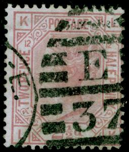 SG141, 2½d rosy mauve PLATE 12, USED. Cat £80. LK