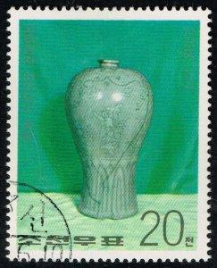 North Korea **U-Pick** Stamp Stop Box #154 Item 99