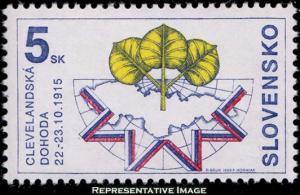 Slovakia Scott 235 Mint never hinged.