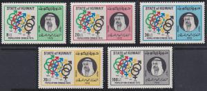 Kuwait 626-630 MNH (1975)