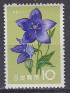 Japan #720 MNH VF (SU3616)