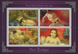 Erotic Art Taras Chevtchenko Souvenir Sheet of 2 Stamps Mint NH