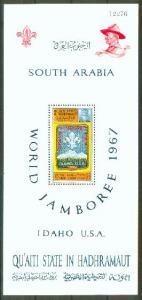 ADEN QuAiti 1967 BOY SCOUT Jamboree Souvenir Sheet MNH